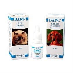 Барс капли глазные для собак/кошек/кроликов 10мл - фото 5093