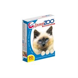 Витамины для кошек здоровый иммунитет 90т - фото 6409