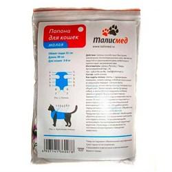 Попона для кошек от 5 до 10 кг - фото 7563