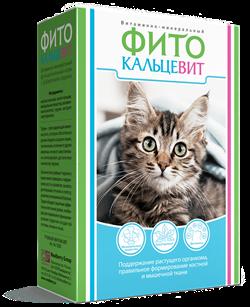 Фитокальцевит для кошек - фото 8935
