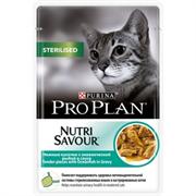 Проплан Sterilised кусочки в соусе для стерилизованных кошек и кастрированных котов с океанской рыбой 85г