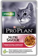 Проплан Sterilised кусочки в соусе для стерилизованных кошек и кастрированных котов с уткой 85 гр