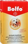 Больфо (Bayer) ошейник от блох и клещей инсектоакарицидный для средних и крупных собак