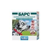 Барс Ошейник для собак средних пород инсектоакарицидный на фипрониле 50см
