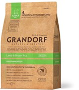 Grandorf сухой корм для собак мелких пород ягненок рис 1кг