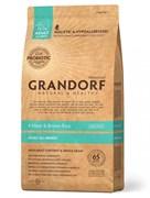 Grandorf сухой корм для собак всех пород 4 вида мяса рис 12кг