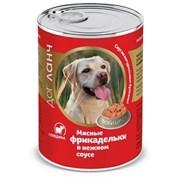 Дог Ланч фрикадельки для собак с говядиной 850гр