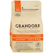 Grandorf сухой корм для стерилизованных кошек с индейкой и рисом 400г
