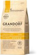 Grandorf сухой корм для стерилизованных кошек 4 мяса 400г