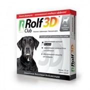 RolfClub 3D Ошейник от блох и клещей для собак крупных пород
