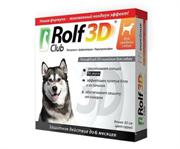 RolfClub 3D Ошейник от блох и клещей для собак средних пород