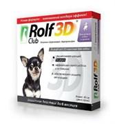 RolfClub 3D ошейник от блох и клещей для собак мелких пород