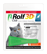 RolfClub 3D Капли для кошек от блох и клещей весом 4-8кг