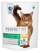 Perfect Fit сухой корм для стерилизованных кошек 190 г