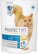 Perfict Fit сухой корм для домашних кошек с курицей 190г