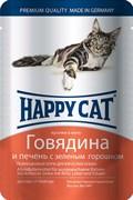 Happy cat паучи для кошек говядина/печень с зеленым горошком в желе 100гр