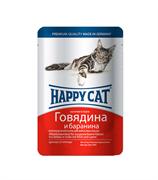 Happy cat паучи для кошек говядина/баранина в соусе 100гр