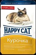 Happy cat паучи для стерилизованных кошек курочка в желе 100гр