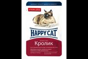 Happy cat паучи для стерилизованных кошек кролик в соусе 100гр