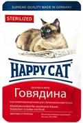 Happy cat паучи для стерилизованных кошек говядина в желе 100гр