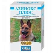 Азинокс плюс антигельметик для собак 6 шт