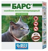 Барс ошейник для кошек 35см