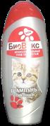 Биовакс шампунь для котят 305 мл