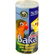 Вака Люкс корм для средних попугаев 900г