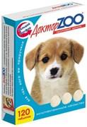 Доктор Зоо Витамины для щенков 120т