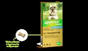 Дронтал антигельметик  для собак со вкусом мяса 1 таб.