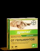 Дронтал а/гельм. для кошек