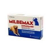 Мильбемакс для взрослых собак 2таб