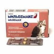 Мильбемакс для котят и молодых кошек 2таб.