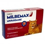 Мильбемакс для кошек 2таб