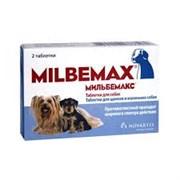 Мильбемакс для щенков и маленьких собак 2 таб