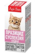 Празицид суспензия для котят 5 мл