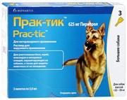 Прак-тик (Prac-tic) Капли на холку от клещей и блох для собак весом 22-50кг, 1 пипетка