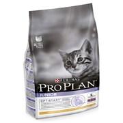 Pro Plan сухой корм для котят с курицей 1,5 кг