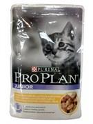 Проплан Junior кусочки в желе для котят с курицей 85г