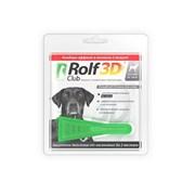 ROLF CLUB 3D Капли от клещей для собак от 40  до 60кг, 1 пипетка